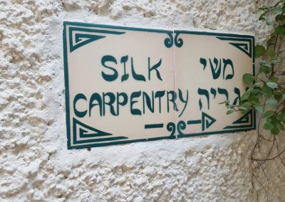 Silk sign