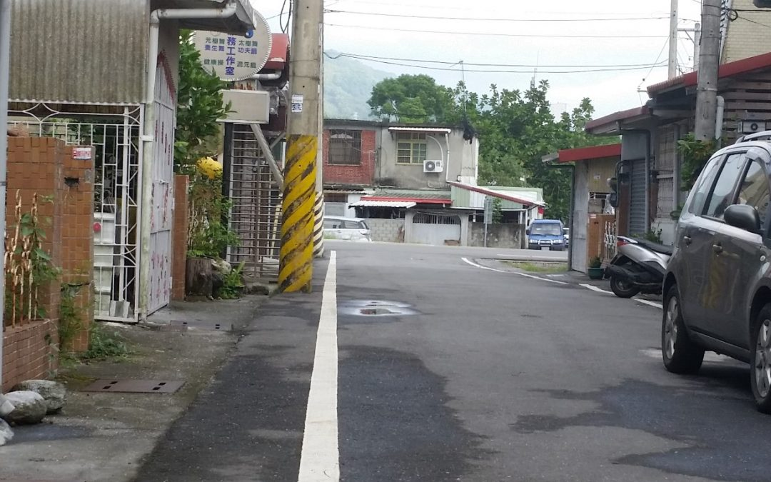 My street in Taiwan and my home in Taiwan