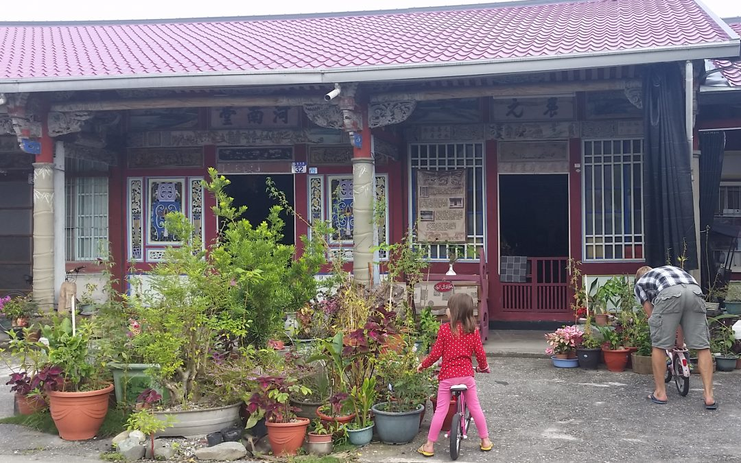 A historical house in Taiwan